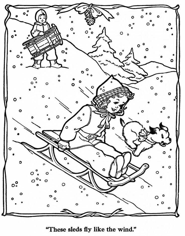 Новогодние раскраски ;) | Рождественские раскраски ...