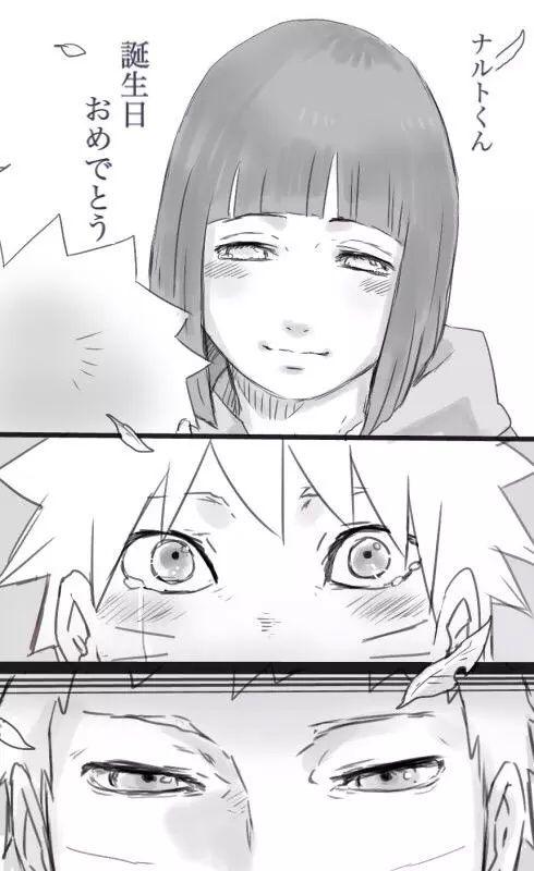 Neji Crying part 3 Hinata: Naruto-...