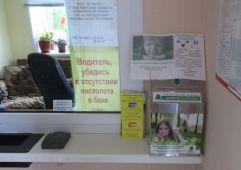 Ящики для пожертвований в пользу подопечных фонда«Доброе начало»теперь можно увидеть еще по нескольким новым адресам: