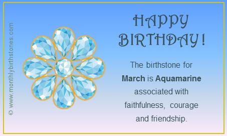 March Birthday eCard - Aquamarine Birthstone by Monthly Birthstones http://monthlybirthstones.com/birthday-ecards/