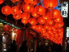 長崎ランタンフェスティバル2017 2月11日まで開催されてます光の幻想的な世界が観れます #長崎 #長崎ランタンフェスティバル #ランタン tags[長崎県]