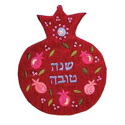 SHANAH TOVAH WALL HANGING POMEGRANATE #home #decor #jewish #judaica #pomegranate