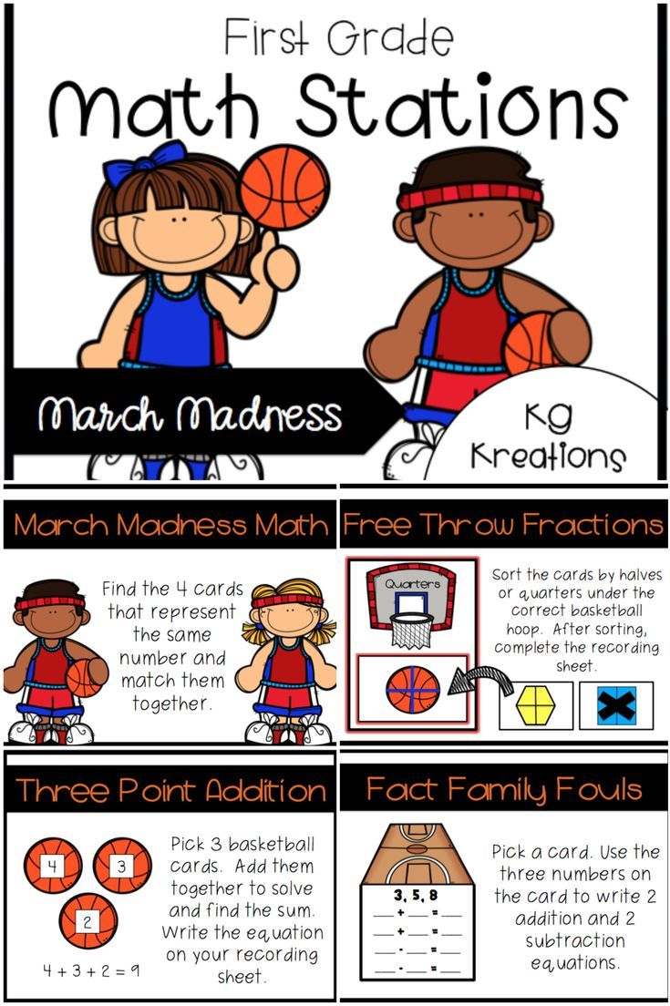 10 First Grade Math Stations With A Basketball Theme Created By Kg Kreations On Teacherspayteachers Com Perfect For March Math Math Stations First Grade Math [ 1104 x 735 Pixel ]