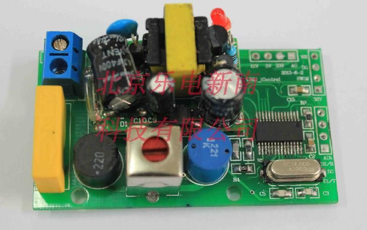 Free Shipping!   st7540 module development board Power Line Carrier Power Line Communication No DC  Independent programming