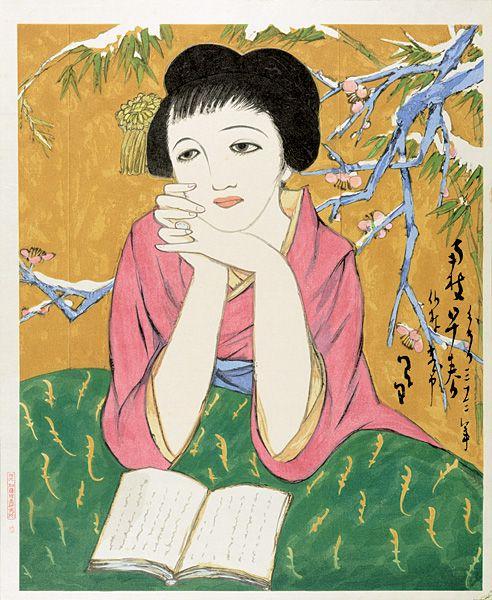 by Takehisa Yumeji / 南枝早春 竹久夢二