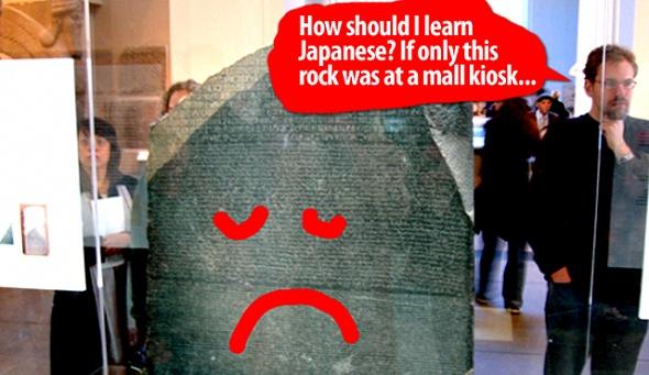 rosetta-stone-stone
