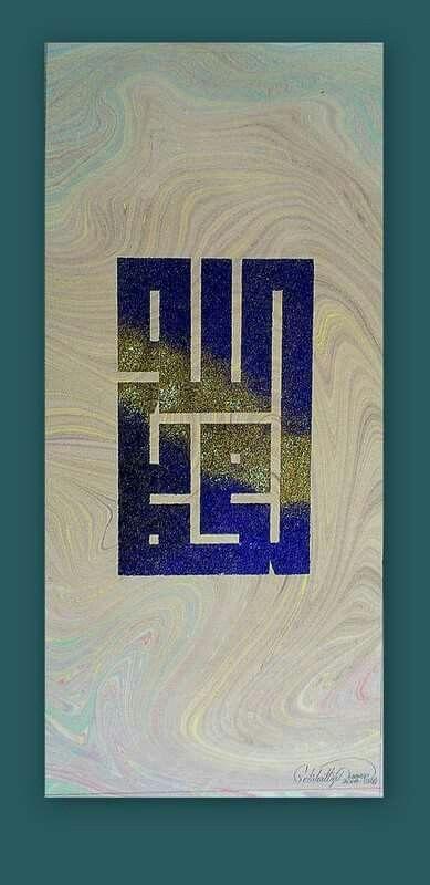 Allah Muhammed..Küfi
