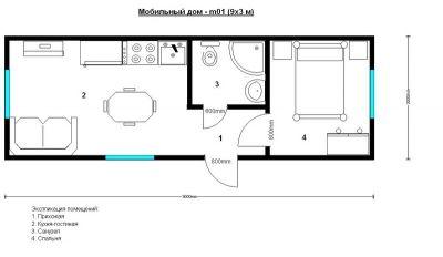Мобильный дом - 9x3 м