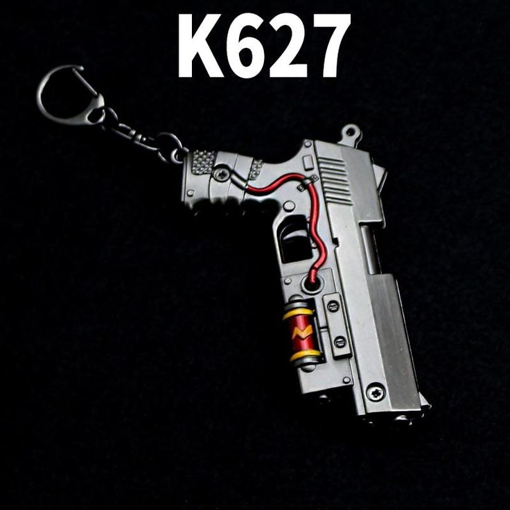 Fortnite Keychain 13 Different Kinds To Choose From