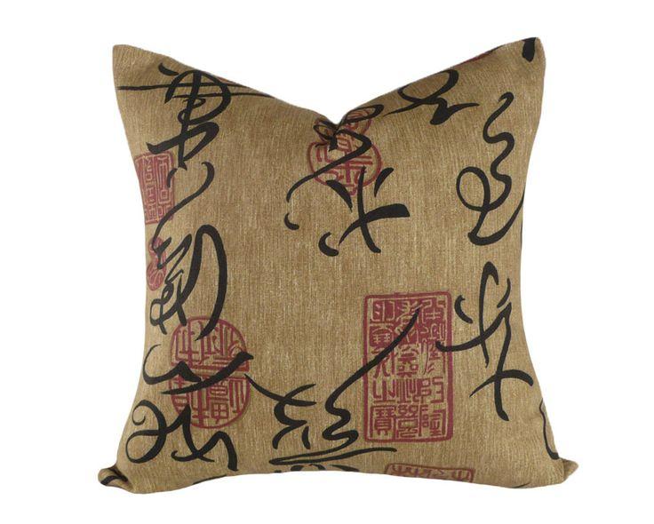 Oriental Pillow Asian Throw Pillow  by PillowThrowDecor on Etsy