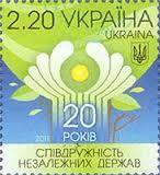CEI ukrainien