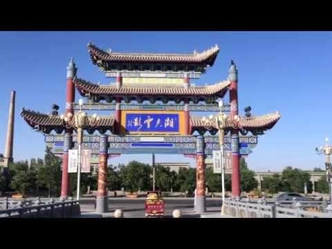 #G9toBeijing - This is China
