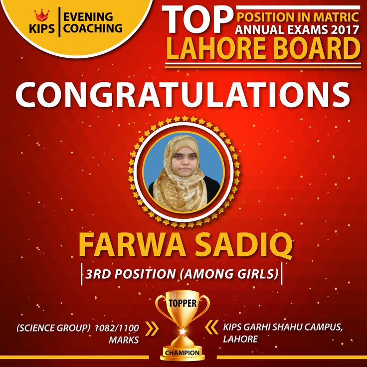 KIPS Education System is a symbol of accomplishing excellent results. We Heartily Congratulate Our Evening Coaching Student Miss. Farwa Sadiq on Securing 3rd Position (Among Girls) in Lahore Board Matric Exams 2017.  For More Information Keep Visiting #KIPS Official Facebook Page: https://web.facebook.com/Kips.edu.pk or Website: https://www.kips.edu.pk/