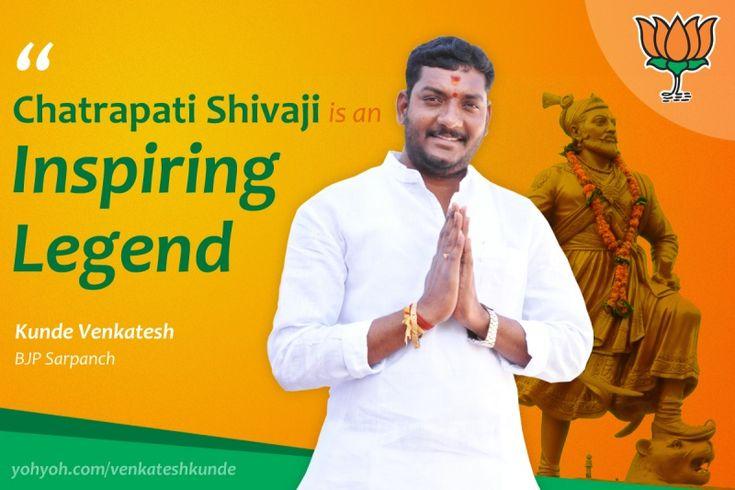 Peddapuli Nagaram Grama Panchayat BJP Sarpanch Kunde Venkatesh speaks about Chatrapati Shivaji - Sayings on Chhatrapati Shivaji