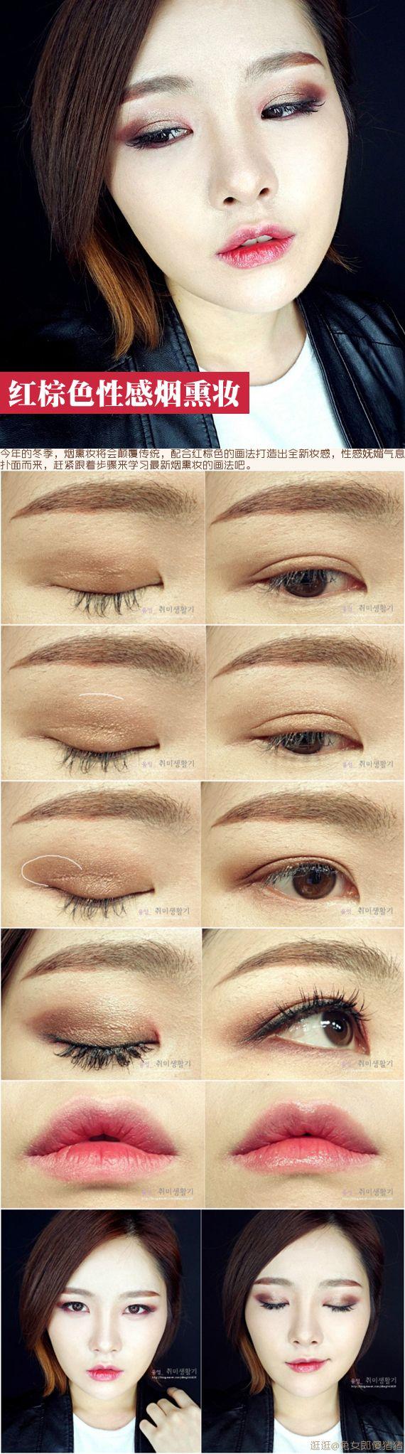 japanese/korean make up tutorial   ️ #ClassyLadyEntrepreneur www.AsianSkincare.Rocks