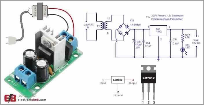 دائرة منظم جهد 12v وتيار 1a بإستخدام 7812 Electronic Bubble Power Supply Circuit Electronic Engineering Electronics Projects