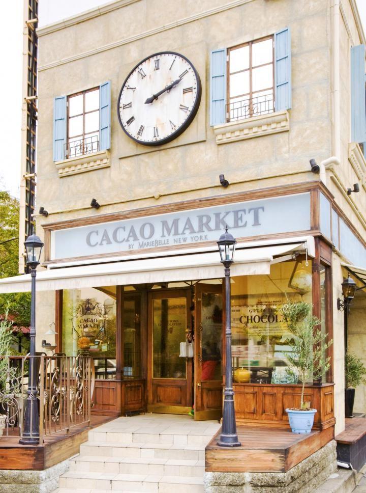 ニューヨークセレブをも魅了するチョコレート店 「カカオマーケット バイマリベル 京都」 | ことりっぷ