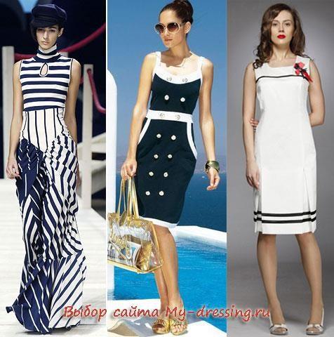 Купить платье в морском стиле