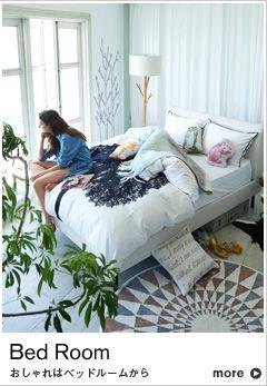 2013 AUTUMN DEBUT!: Francfranc(フランフラン)公式サイト|家具 ... LivingN Room; Dining Room; Bed Room