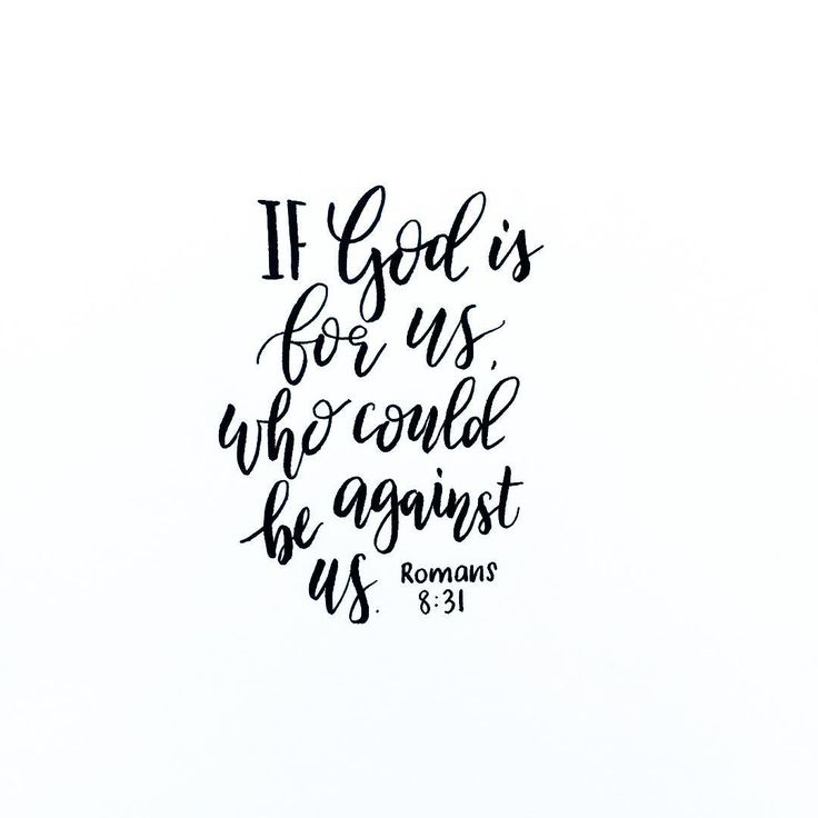 """""""If God is for us, who could be against us. Romans 8:31 #30daysofbiblelettering"""""""