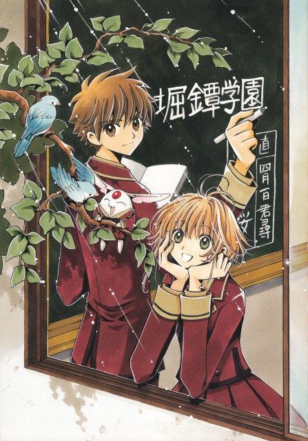 Syaoran and Sakura from Shiritsu Horitsuba Gakuen