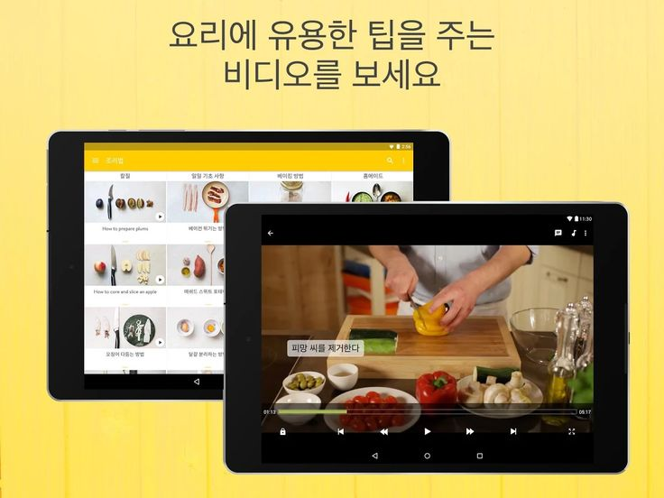 Kitchen Stories- 스크린샷