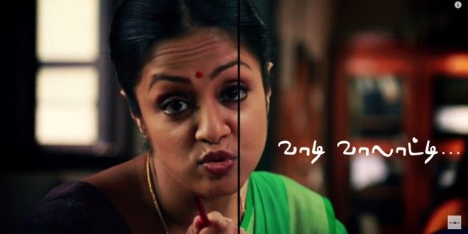 36 Vayadhinile Song : Vaadi Rasathi | Jyothika | How Old Are You