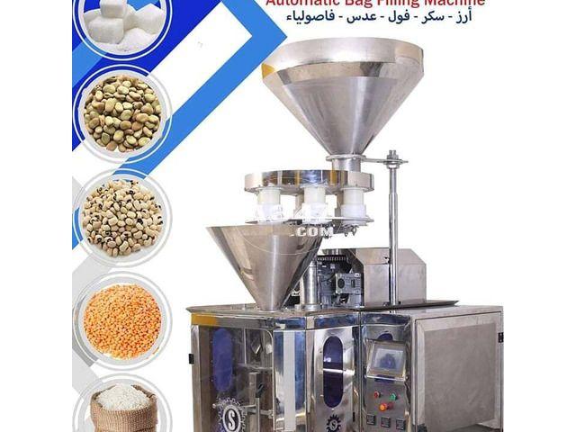 آلة تعبية وتغليف البقوليات الاتوماتيك من الشركة الهندسية ستيل Kitchen Appliances Popcorn Maker Espresso Machine