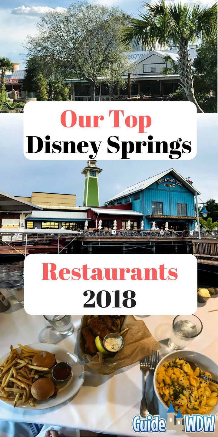 Our Top Disney Springs Restaurants! See what we came up with for our top picks for Disney dining at the former Downtown Disney location that has become a culinary experience.