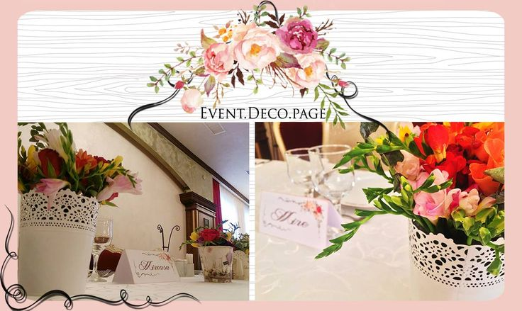Flowers arrangement & Grooms table by Event Deco. Find us on Facebook, Event.Deco.page!