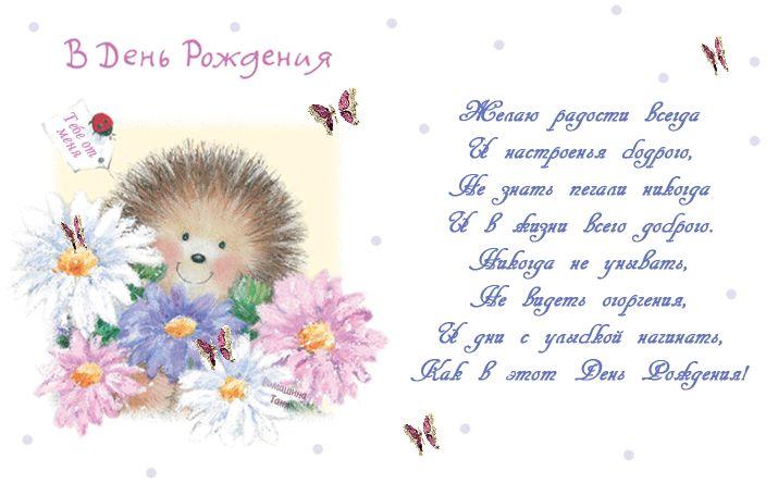 С днем рождения молодой маме открытки красивые, надписью