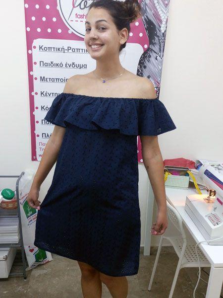 Φόρεμα με βολάν στον ώμο.Σεμινάριο Κοπτική-Ραπτική Α' Κύκλος