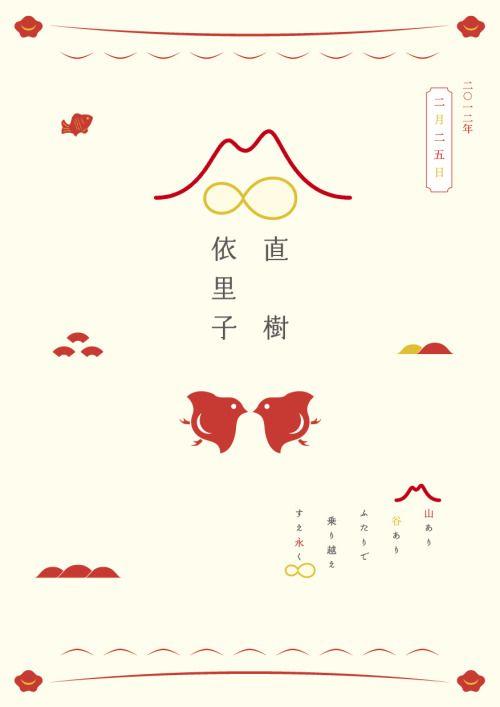 shintaniyuta:  ^^^welcome bord^^^ design_yuta shintani