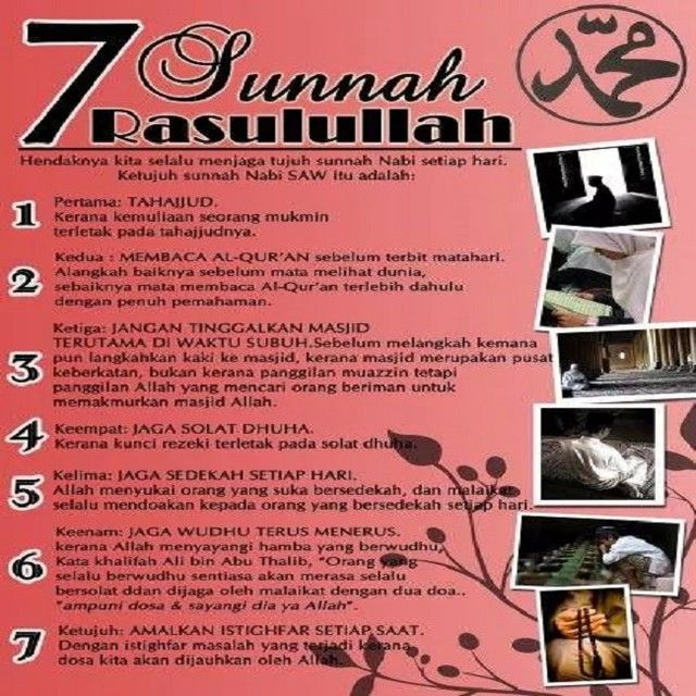 7 #Sunnah #Rasulullah
