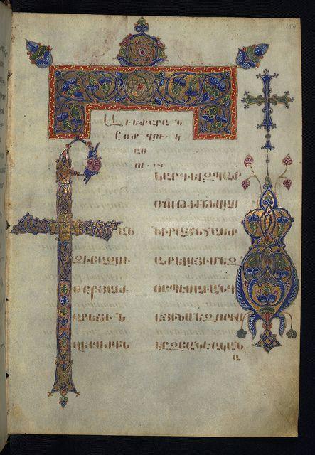 Gospels, Opening of Luke's Gospel, Walters Manuscript W.538, fol. 154r by Walters Art Museum Illuminated Manuscripts, via Flickr