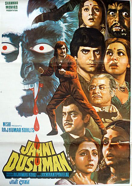 Indian Film Poster