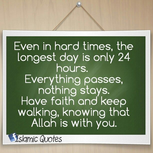 Quotes About Praising God In Hard Times: Best 25+ Keep Walking Ideas On Pinterest