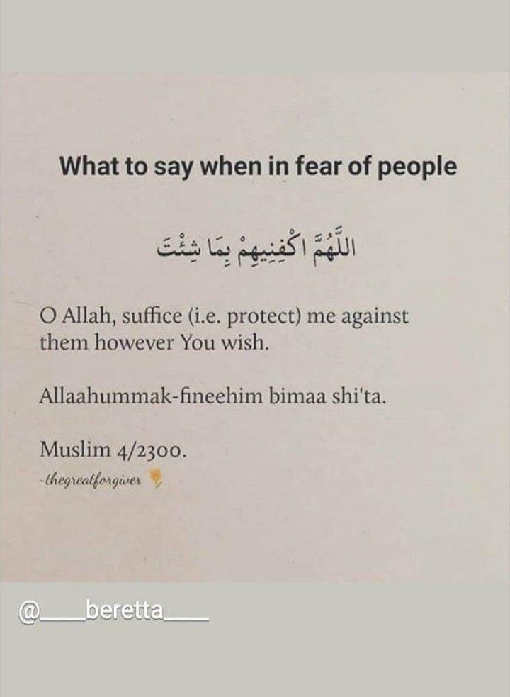 Pin By Mrs Shahzad On Dua Ahadith Quran Surah Quotes