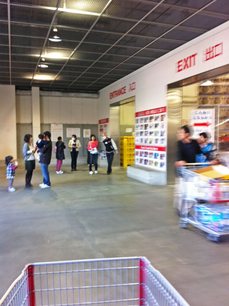 Yup! There are Costco locations in Tokyo.. or I should say – around Tokyo. Along with many of the American staples that you expect to see in a Costco in the States (Tide, Campbell's, …