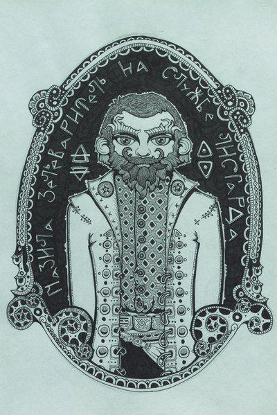 Зеркало В-Реке