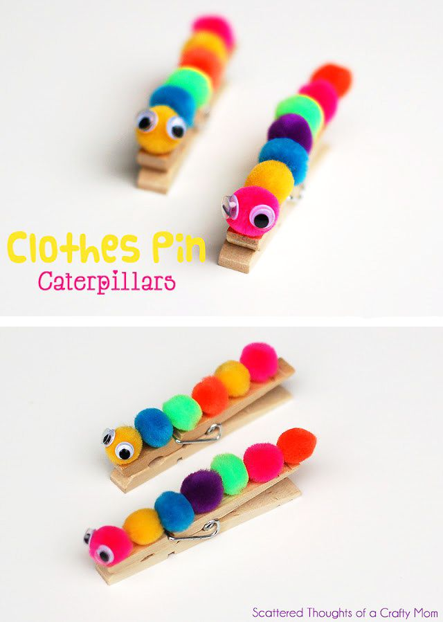 Easy Kids Craft:  Make these Darling Clothes Pin Caterpillars out of pom poms, clothes pin and glue!  So easy and so cute.