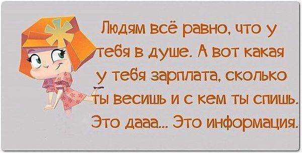 http://postila.ru/post/5381479