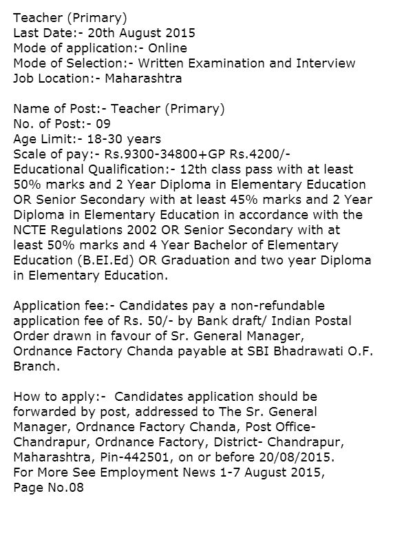 Ordnance Factory Chanda Recruitment  Government Jobs In