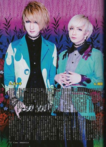 Yuki & Reiki