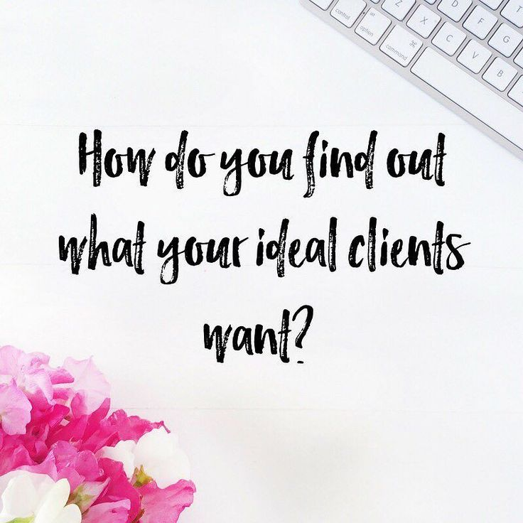 How do you find out what your ideal client wants? Ask them.  Get on the phone with them and ask them some questions  Put a poll in a couple of Facebook groups with a few different options  Look at what other people are posting. What are they talking about what are they asking for help with?  When you know what they need then you can create an offer that solves their problem.