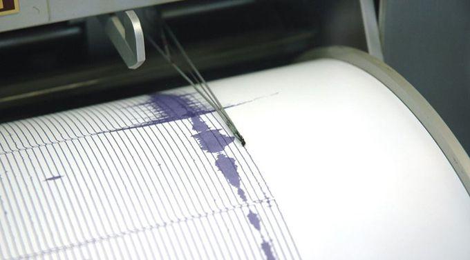 Sismo de magnitud 3.7 se registró en sureste del estado Lara