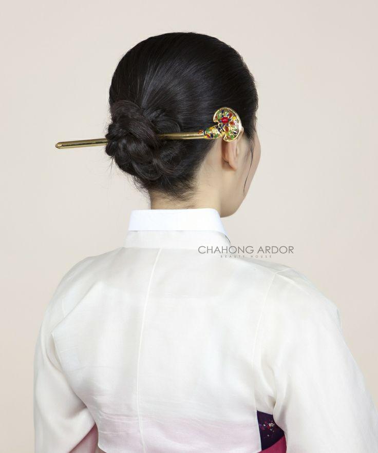차홍아르더 : 설날 셀프 비녀머리 스타일링 (Chahong Ardor : Korean Tradition Hair Self Styling)