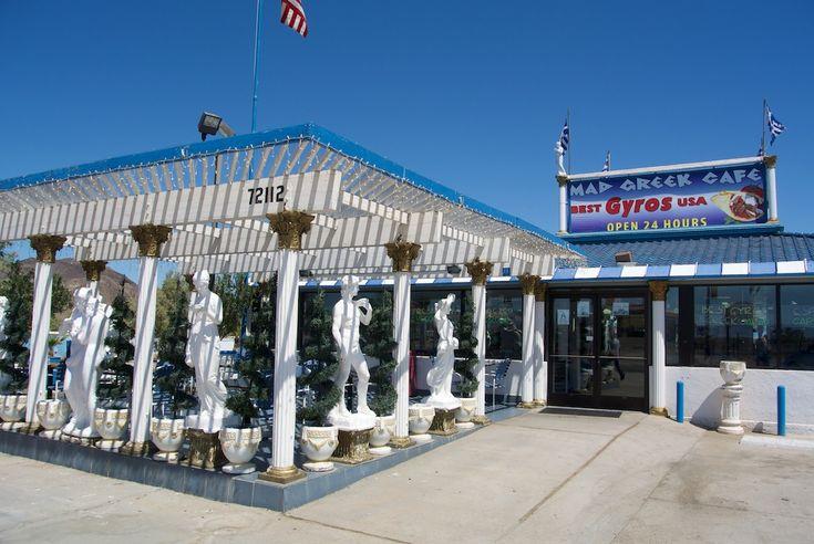 Mad Greek Cafe in Baker