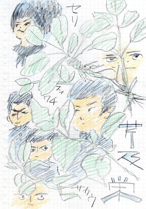 """青春百景→今週のテーマは""""芹乃栄( せりすなわちさかう )""""です。 http://seishun100k.tumblr.com"""