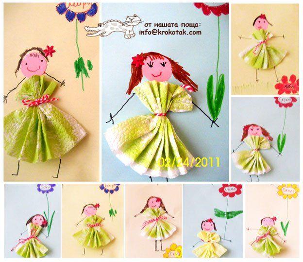 Κορίτσι με χαρτοπετσέτα